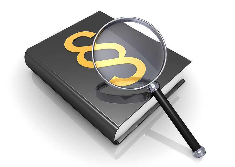 Ustawy i rozporządzenia pomocne i obowiązkowe dla każdego OSK